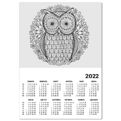 Календарь Сова