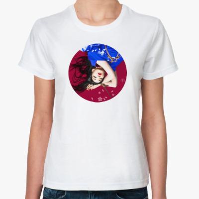 Классическая футболка Связанная девушка