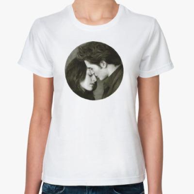 Классическая футболка Белла Свон и Эдвард Каллен