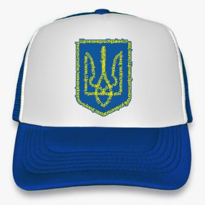 Кепка-тракер Герб Украины