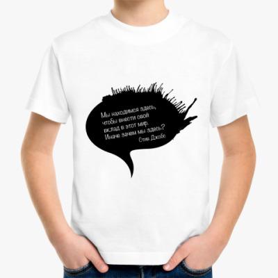 Детская футболка Стив Джобс