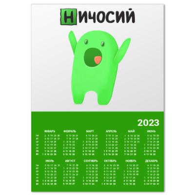 Календарь Ничосий