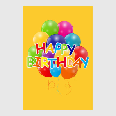 Постер Happy Birthday