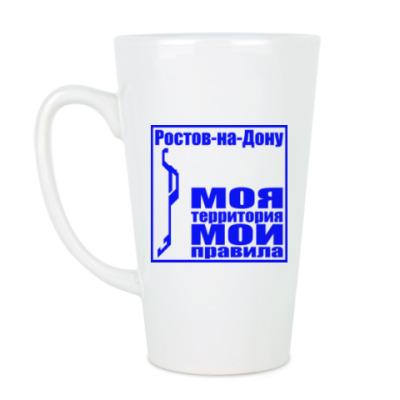 Чашка Латте Ростов-на-Дону