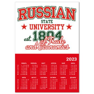 Календарь Торгово-экономический, Москва