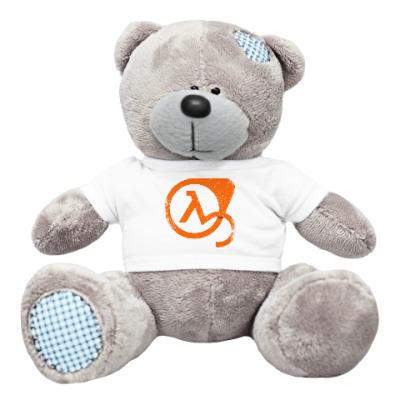 Плюшевый мишка Тедди Half-Life 3