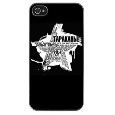 Чехол для iPhone Тараканы!