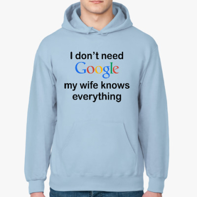 Толстовка худи I don't need google my wife knows everything