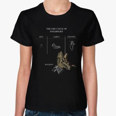 Женская футболка Далек бабочка