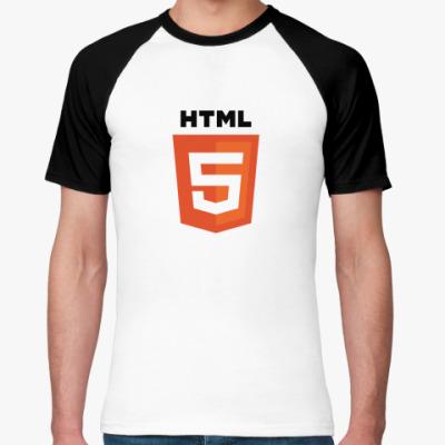 Футболка реглан HTML 5