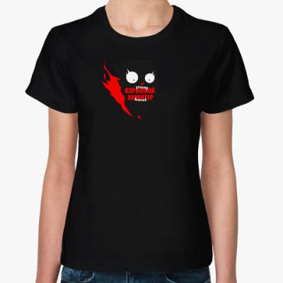 Женская футболка Угольный кот ВХ