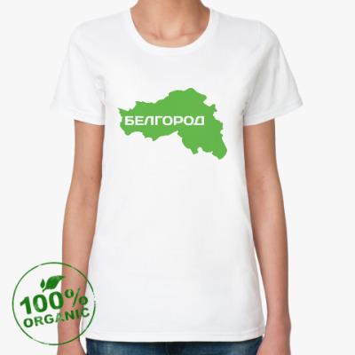 Женская футболка из органик-хлопка Белгород