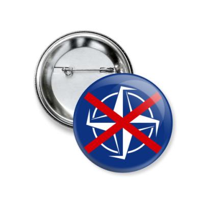 Значок 37мм Стоп NATO!
