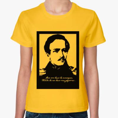 Женская футболка Лермонтов