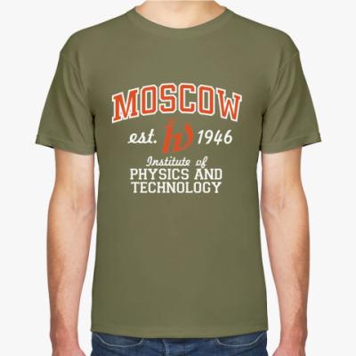 Футболка Физтех. мужская футболка