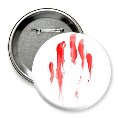Значок 75мм Кровавый след