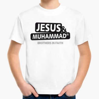 Детская футболка Jesus & Muhammad