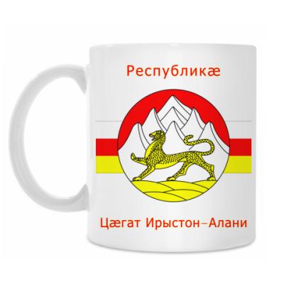 Кружка Республика Северная Осетия