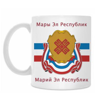 Кружка Республика Марий Эл