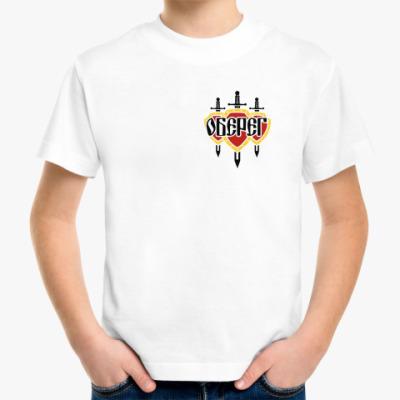 Детская футболка  детская/белая/спина