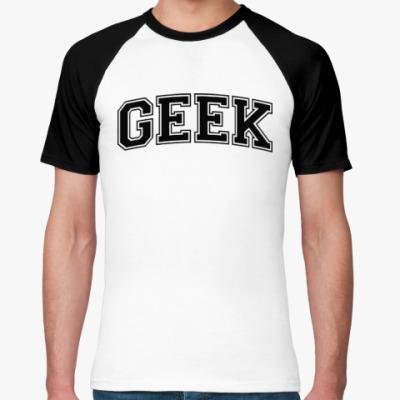 Футболка реглан Geek