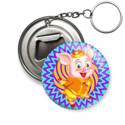Брелок-открывашка Happy Piggy Year