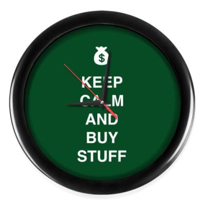 Настенные часы Keep calm and buy stuff