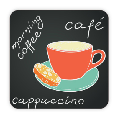 Костер (подставка под кружку) Утренний кофе