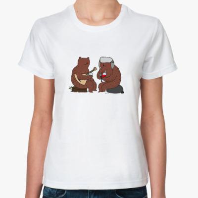 Классическая футболка Настоящие русские медведи