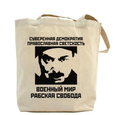 Православная светскость.