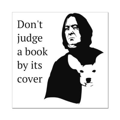 Наклейка (стикер) Не суди книгу по обложке