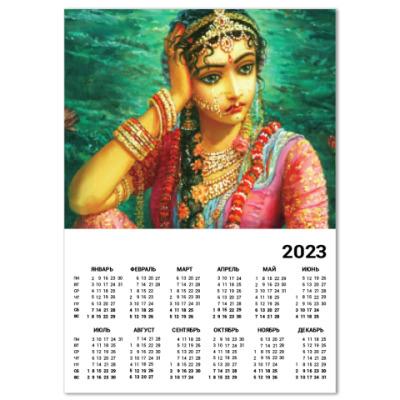Календарь Радха