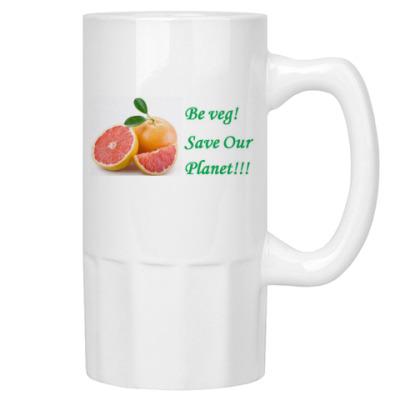 Грейпфрут для вегана