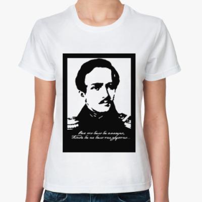 Классическая футболка Лермонтов