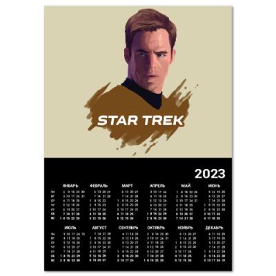 Календарь Star Trek