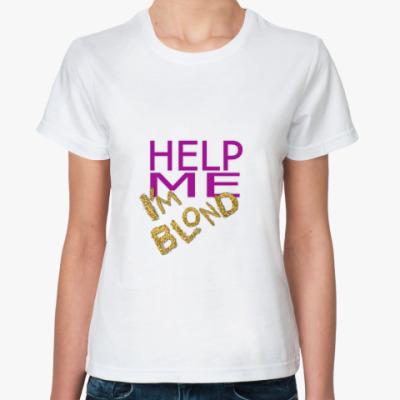 Классическая футболка Хелп ми!