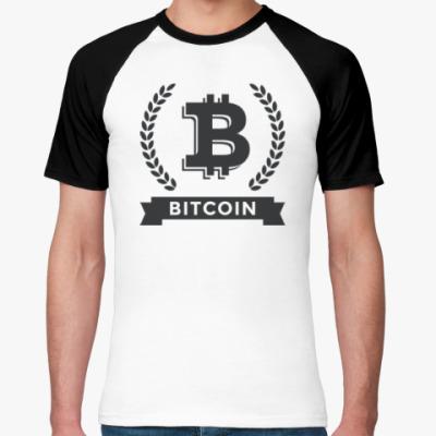 Футболка реглан Bitcoin - Биткоин
