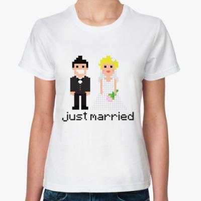 Классическая футболка Молодожены пиксель арт