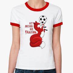 Лиса с футбольным мячиком