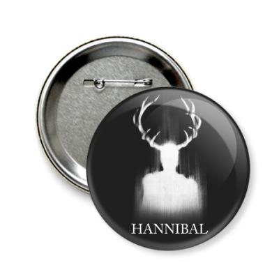 Значок 58мм Hannibal