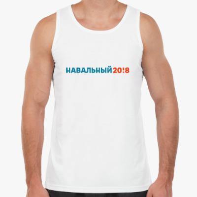 Майка Навальный 2018