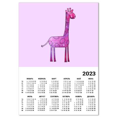 Календарь Космический Жираф