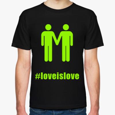 Футболка #loveislove [COLOR+]