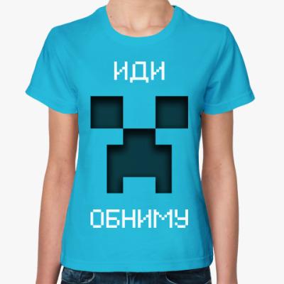 Женская футболка Иди Обниму Minecraft Creeper