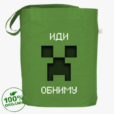 Сумка Иди Обниму Minecraft Creeper