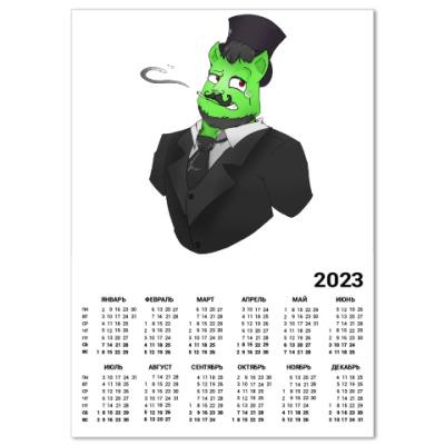 Календарь Вольнов Интеллигент