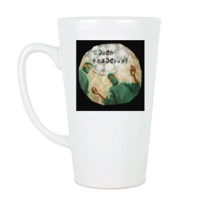 Чашка Латте Акушеры.