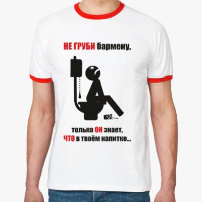 Футболка Ringer-T НЕ ГРУБИ