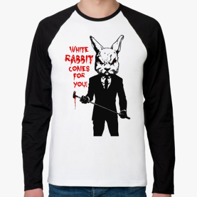 White Rabbit Comes For You !
