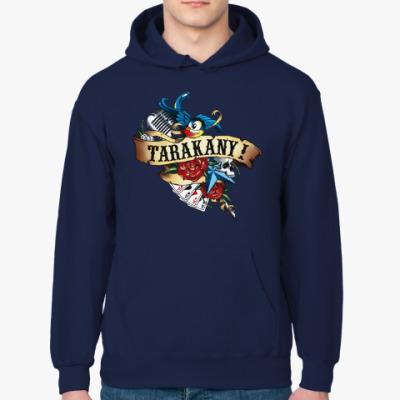 Толстовка худи Тараканы!